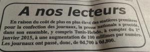 "Annonce du journal hebdomadaire "" Tunis Hebdo"""